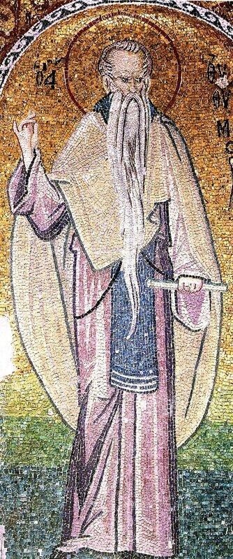 Святой Преподобный Евфимий Великий. Мозаика церкви Богородицы Паммакаристос в Константинополе. Начало XIV века (до 1310 года).