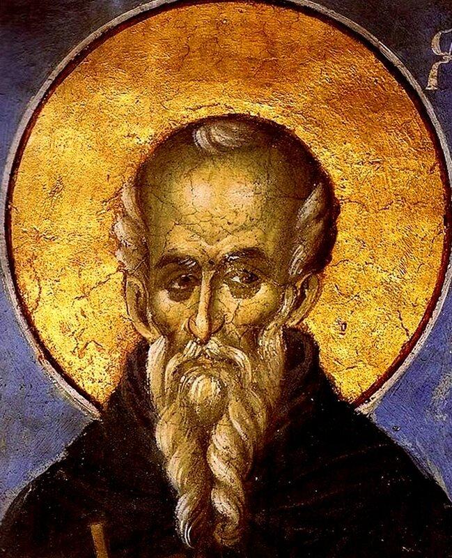 Святой Преподобный Афанасий Афонский. Фреска монастыря Хиландар на Святой Горе Афон. 1320 год.