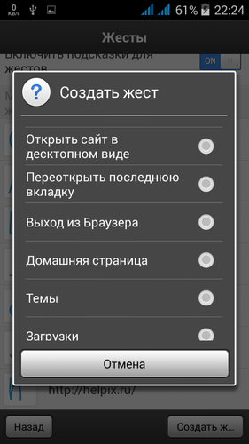 Boat_Browser_for_Helpix_Ru_20.png