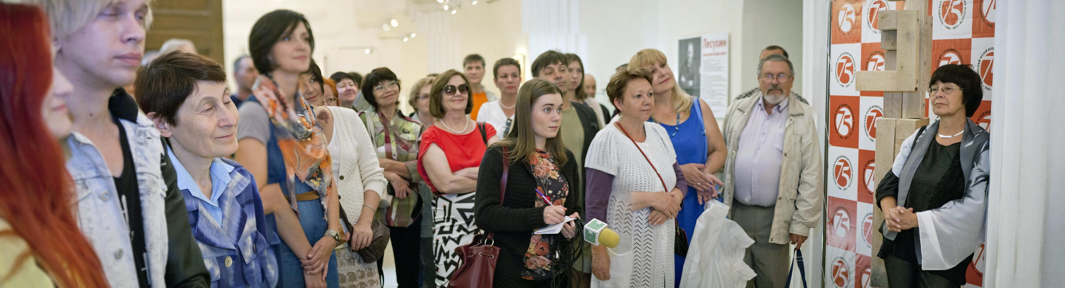Выставка в Челябинском музее искусств (06.08.2015)