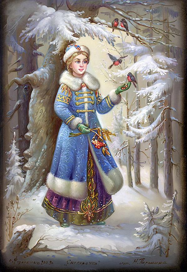 Снегурочка.........jpg