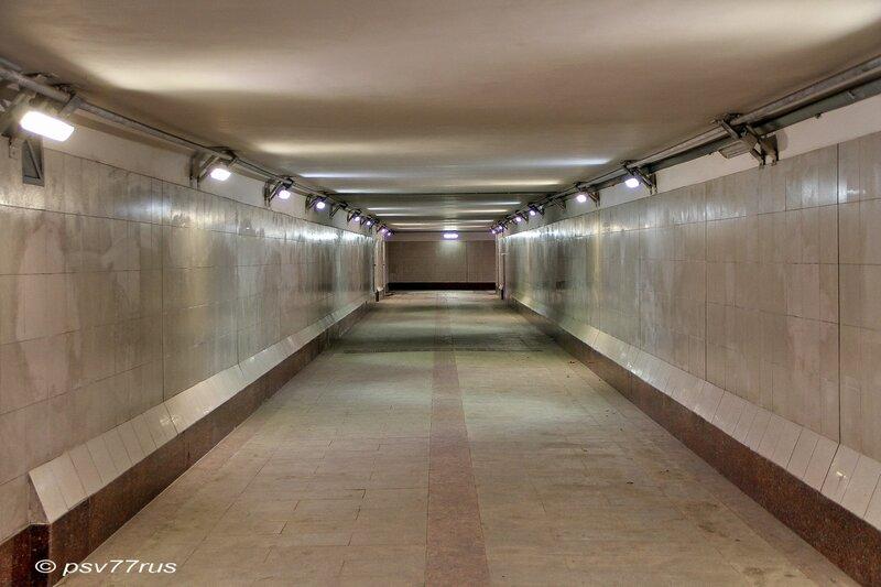 Подземный переход.