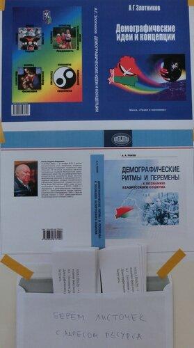 Валентеевские чтения 8, первый день, 2015-4-23