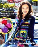 Журнал Die Kleine Diana Häkel Lust №2 2014 jpg 56Мб