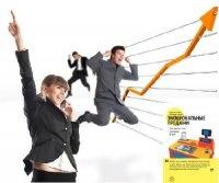 Книга Кристина Птуха - Эмоциональные продажи. Как увеличить продажи втрое (2013) pdf 1,09Мб