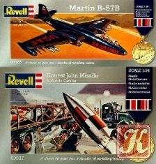 Журнал Revell 00025, 00026, 00027, 02159