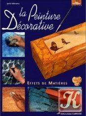 Книга La peinture decorative: effets de matieres