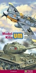 Книга Model Kits UM 2009-2010