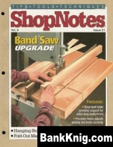ShopNotes №51 (2000)