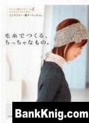 Журнал Вязание аксессуаров, 2006 Knit&Crochet