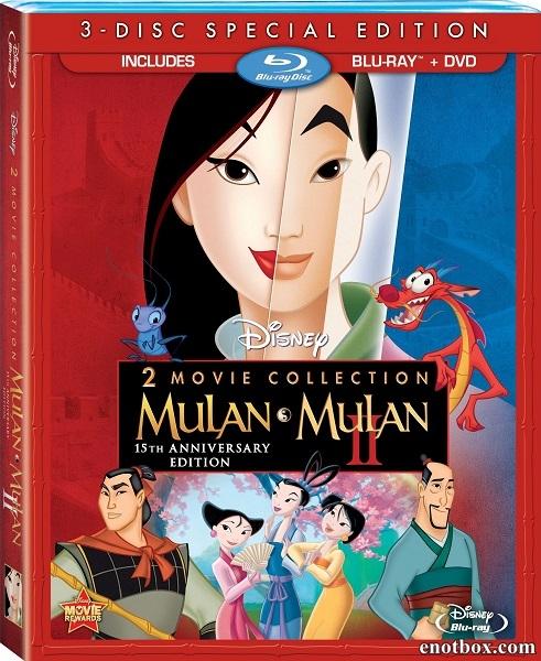 Мулан и Мулан 2 / Mulan & Mulan II / 1998, 2004 / Blu-Ray Remux (1080p)