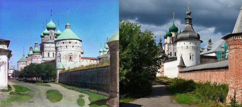 Rostov Kreml_2014.jpg