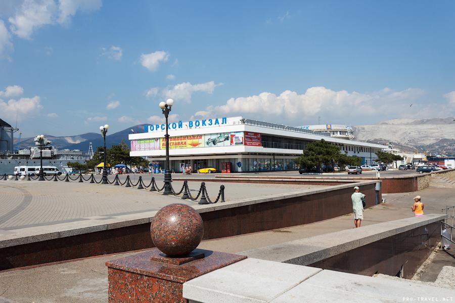 Новороссийск. Набережная