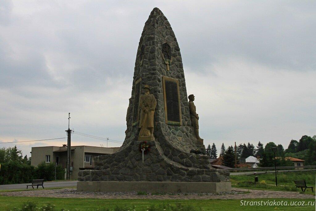 Словакия, Липтовский Градок