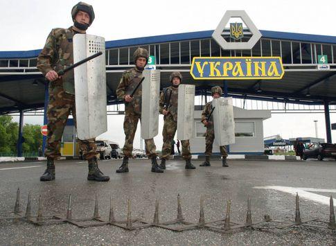 pogranichniki-ukraine.jpg