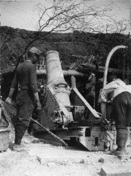 a 30 Mortier de 270 Mle 1885 de Bange.jpg
