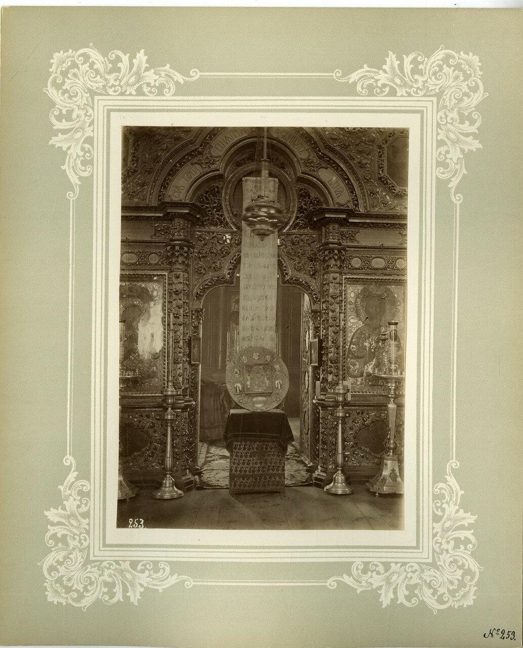 07. Соборный храм, Иверская чудотворная икона Божией Матери помещающаяся над царскими вратами