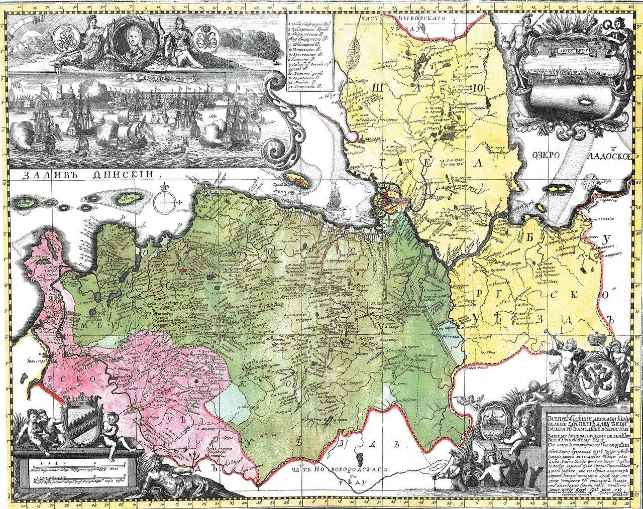 07. Ингерманландия