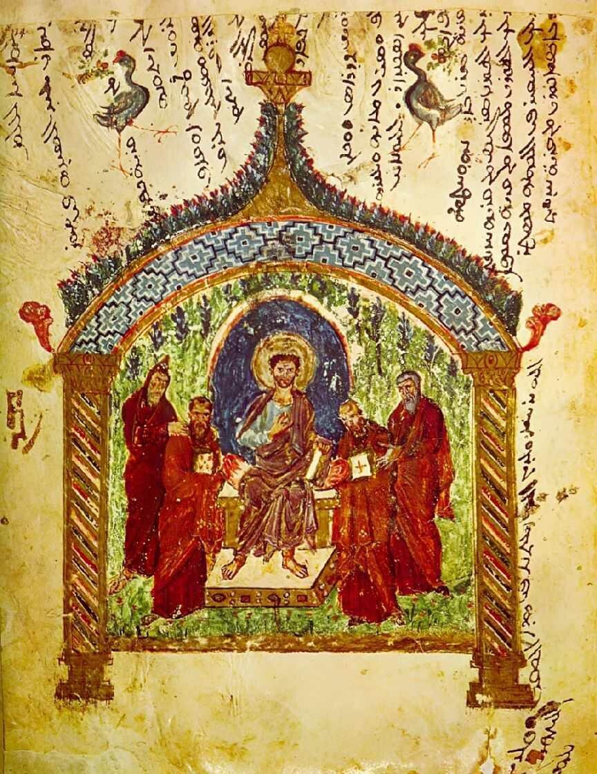 равулы христос с отцами церкви.jpg