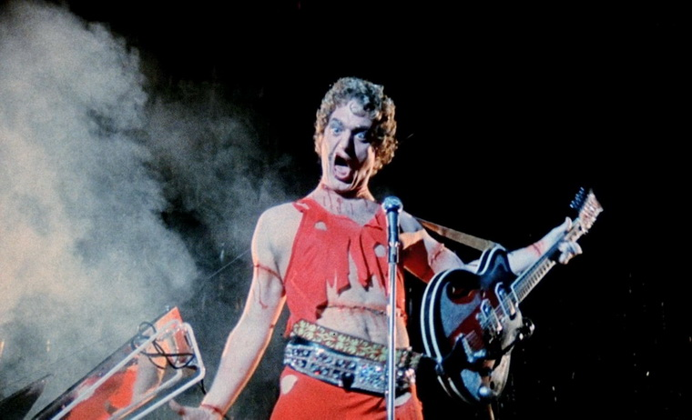 1974 - Призрак рая (Брайан де Пальма).jpg