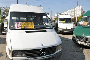 В Кишиневе изменили свои маршруты некоторые  микроавтобусы