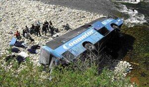 Крупное ДТП в Китае - автобус рухнул со скалы в пропасть