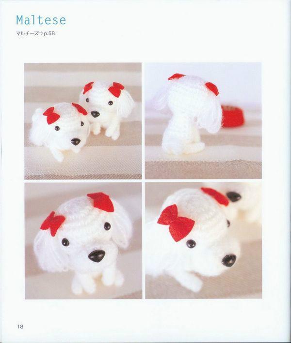 Японский журнал. Собачки амигуруми