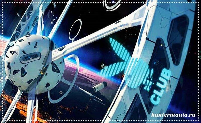 Казино в космосе