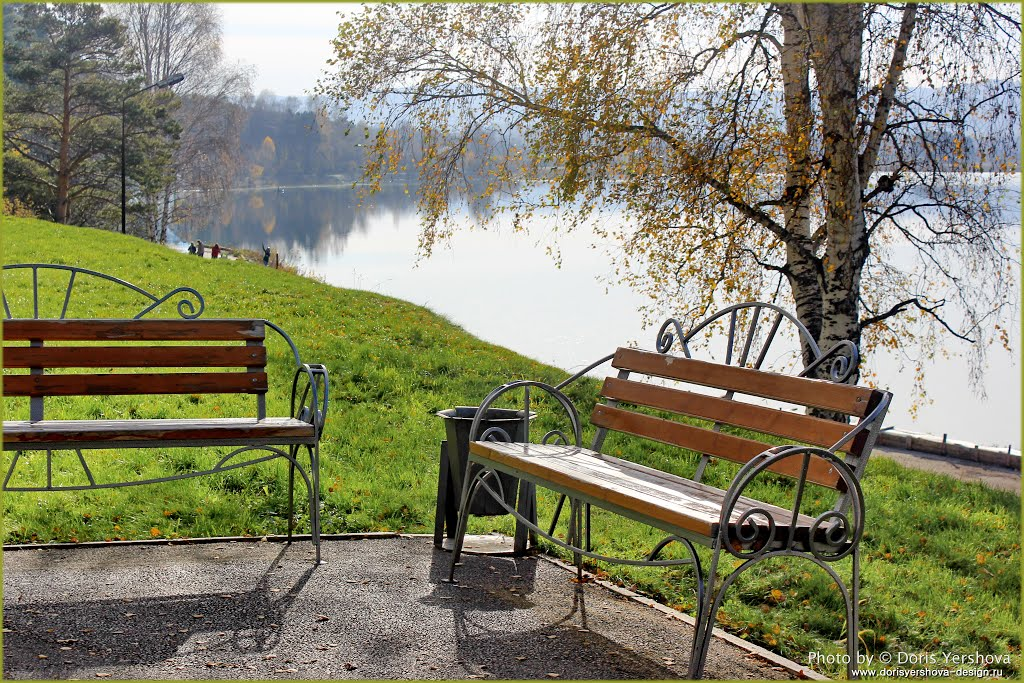 Осень. Зеньковский пруд. Фото - ©Дорис Ершовой