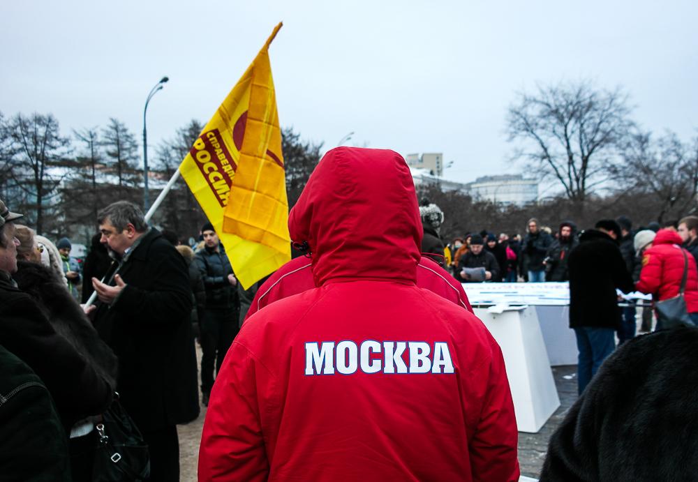 В Москве оппозиционеры против себя