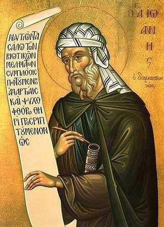св. Иоанн Дамаскин.jpg