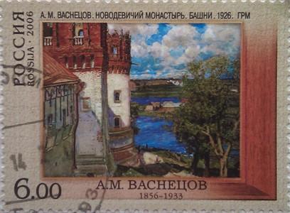 2006 худ васнецов. новодевичий монастырь 6
