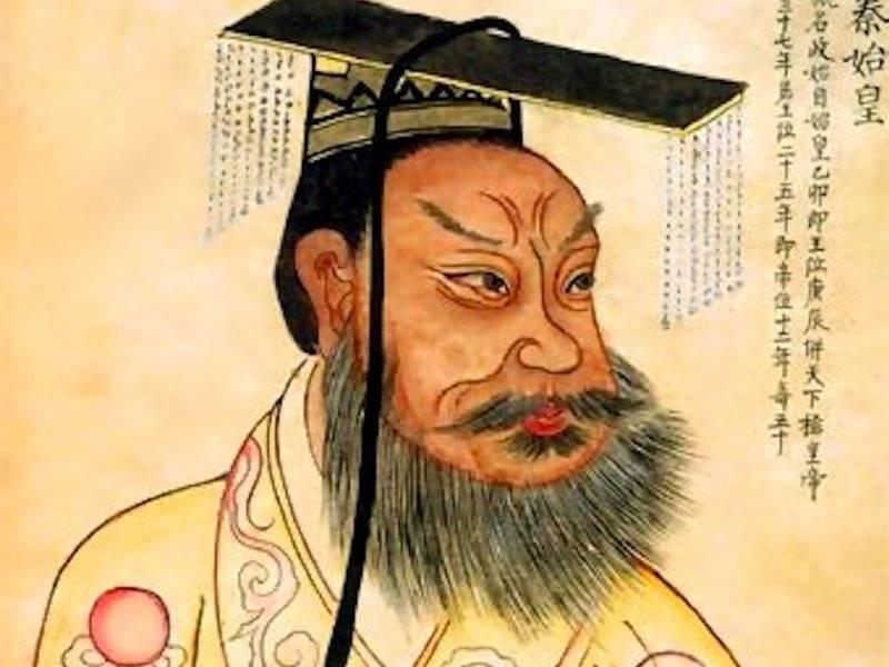 Правление: 247-210 гг. до н.э. Цинь, которого также называют Цинь Шихуанди, объединил Китай в 221 г.