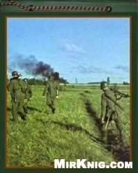 Книга Fotoalbum aus dem Bundesarchiv. Frankreich. Teil 11