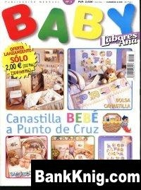 Журнал Labores de Ana №1 jpeg 49,1Мб