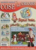Журнал Cose per Creare №9 2010 - Magico Natale jpg 71,4Мб