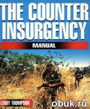 Книга The Counter-Insurgency Manual