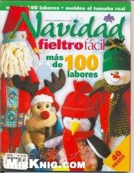 Fieltro facil Navidad Especial