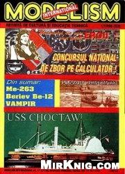 Журнал Modelism   №1  1996