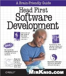 Книга Head First Software Development