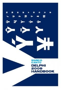 Книга Delphi 2009 Handbook
