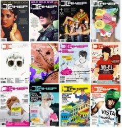Журнал Архив журнала xакер (2008)