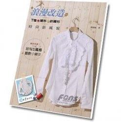 Журнал Hand Made blouse