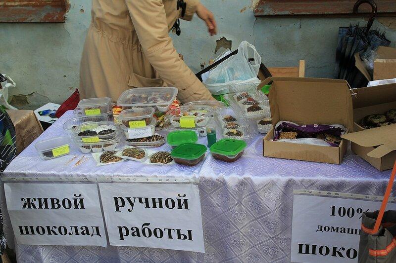 живой шоколад ручной работы - «Вятский Арбат» в день города-2015 на пешеходной улице Спасской
