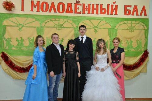 Выбрали короля и королеву бала в Куйбышеве