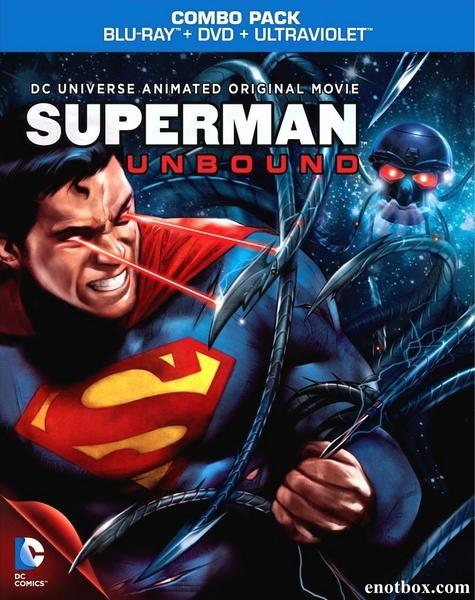 Супермен: Непобежденный / Superman: Unbound (2013/BDRip/HDRip)