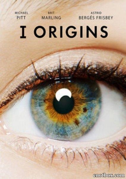 Я - Начало / I Origins (2014/WEB-DL/WEB-DLRip)