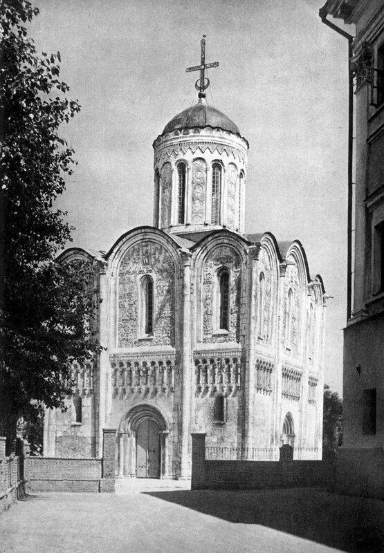 Dmitrievsky 1276l 1950е.jpg