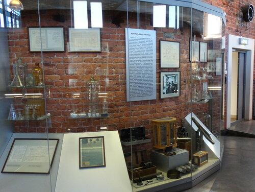 Музей воды