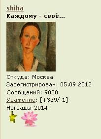 https://img-fotki.yandex.ru/get/15549/63695991.73/0_f17bc_3b7e1e5a_orig.jpg